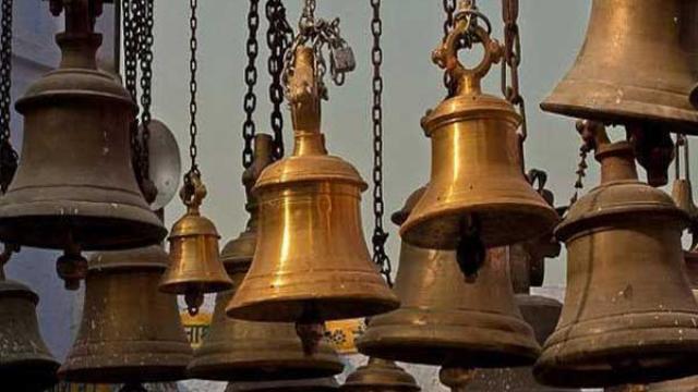 bells temple